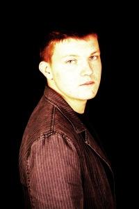 Anton Wetrow, 21 августа 1995, Пугачев, id112477689