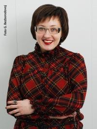 Наталия Колмогорцева, 21 августа 1988, Шадринск, id121693497