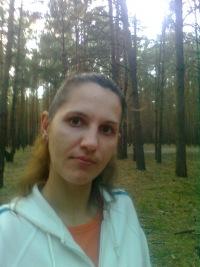 Ирина Боган, 14 февраля 1982, Киев, id168743729