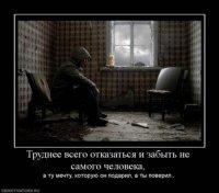 Владимир Семенов, 3 июня , Люберцы, id97713526