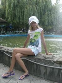 Виктория Болдина, 23 февраля , Казань, id100319174