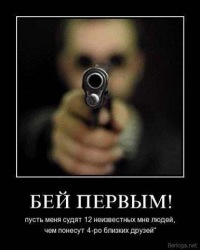 Алексей Тфушев, 24 июня , Красноярск, id107379202