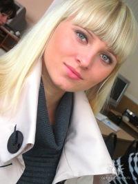 Наташа Александрова, 18 ноября , Саратов, id125211538