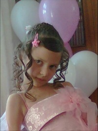 Оксана Цветкова, 15 августа , Челябинск, id126112070