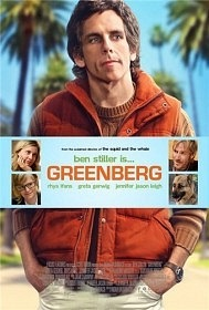 Гринберг / Greenberg (2010)