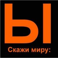 Пётр Исаев, 5 мая 1999, Краснодар, id88719163