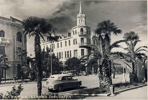 Открытка 1954 г. выкладываю старые открытки, найденные в.