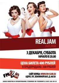 03.12 REAL JAM в FM Club