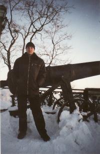 Александр Сергеев, 21 декабря 1994, Славутич, id100069303