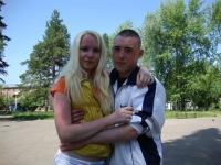 Катя Гурьева, 1 августа 1991, Сарапул, id103387002