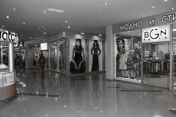 Магазин Бутик