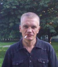 Денис Павлов, 4 июля 1977, Минск, id134872896