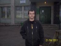 Алексей Мошкин, 16 февраля 1981, Алексин, id138142086