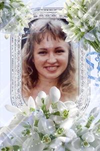 Татьяна Тюшакова, 30 августа 1977, Киев, id150561714