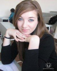 Diana Korbish, 22 мая , Ханты-Мансийск, id70663391