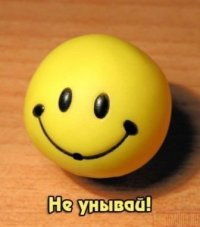 Лена ****, Архангельск, id73419950
