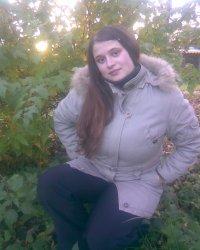 Таня Катина, 15 мая 1994, Богородск, id89575612