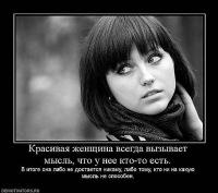 Alina Faskhutdinova, 8 июня , Казань, id115484187