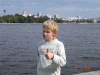 Никита Гаричев, 1 января 1990, Екатеринбург, id119729113