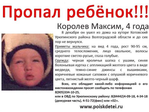 http://cs9606.vkontakte.ru/u13211742/118024082/x_456674a3.jpg