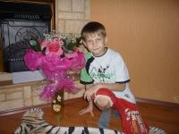 Артём Курышкин-трофимов, 10 июня 1997, Фрязино, id141231583
