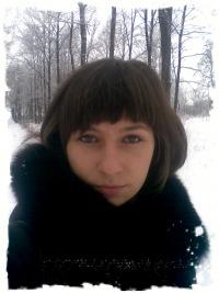 Валентина Чупикова, 31 декабря 1989, Харьков, id41885849
