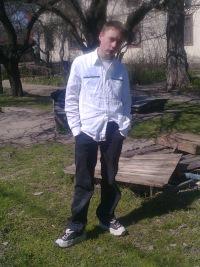 Влад Калугин, 12 мая , Никополь, id46231222
