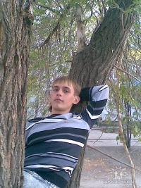 Илья Головачев, 6 сентября 1995, Сызрань, id103291216