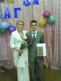 Светлана Фандина, 9 апреля , Минск, id106830377