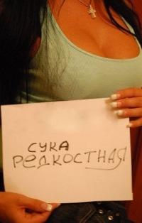 Маргошка Третьякова, 10 ноября , Елец, id133367097