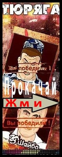 Вика Кругликова, 10 июля , Белые Столбы, id28889168