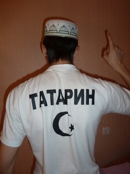 Картинки для татарина, дружбе цитаты