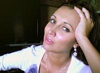 Яна Любимова, 9 июня , Пермь, id54295001