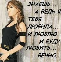 Алёна Смирнова, 15 апреля , Йошкар-Ола, id107654039