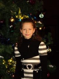Таня Юденко, 1 марта 1995, Витебск, id125214865
