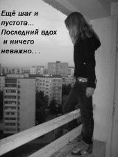 Олеся Дэйнего, Москва, id129750759