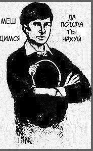 Дамир Мавлявеев, 4 января 1993, Бирск, id164955094