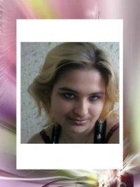 Olesja Dobrosotskaya, 8 ноября 1989, Москва, id16515441