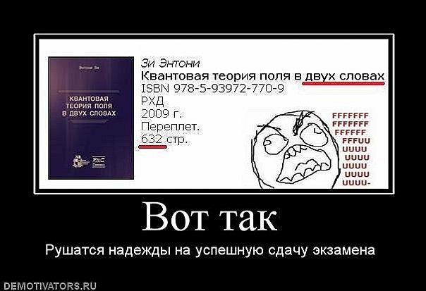 x_0d361568.jpg