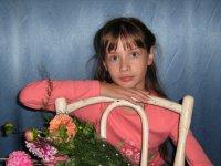 Екатерина Шимина, 5 марта 1994, Москва, id86712619