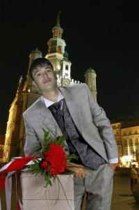 Farrux Mingboev, 15 мая , Москва, id146179709