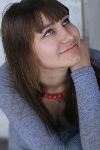 Татьяна Шавлюго, 3 марта 1992, Ильичевск, id152203129