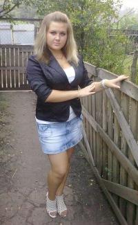 Юлия Несветова, 16 мая 1992, Мичуринск, id20813434