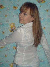 Даша Пуличкина, 24 декабря 1993, Тамбов, id58308092