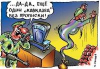 Ярослав Русь, 1 мая 1988, Тольятти, id67902397