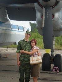 Стася Рыжова, 3 августа , Новосибирск, id111537893