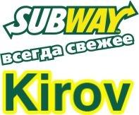 Subway Kirov