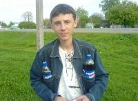 Виталик Зарва, 23 ноября 1986, Чернигов, id27021783