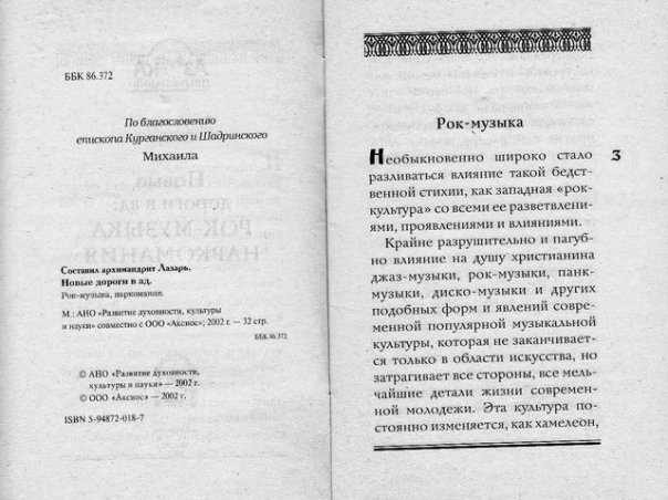 http://cs961.vkontakte.ru/u36052210/95764810/x_33264ccc.jpg