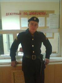 Александр Созонов, 11 ноября , Москва, id43472726